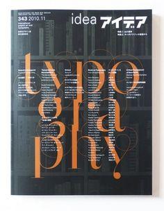 ✖KØNSTRUKTIVIST✖ #design #publication #cover #type #decorative #editorial #typography