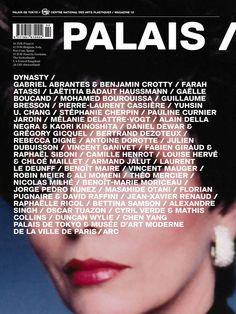 http://www.mottodistribution.com/site/wp content/uploads/2010/06/palais12 couve1.jpg #mag #palais