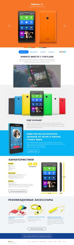 Nokia XL by Max Lapteff #ux #site #interface #ui #idea #art #webdesign #web #landing