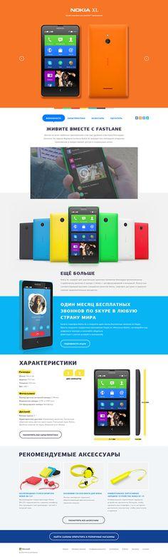 Nokia XL by Max Lapteff #ux #site #interface #ui #idea #art #webdesign #web #landing