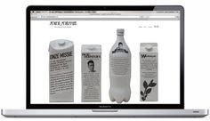 web design #koelkast #white #products #website #fridge #webdesign #package