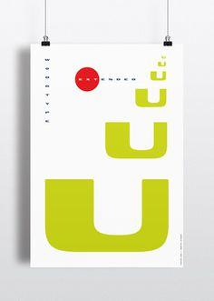 Swiss Poster - Uu