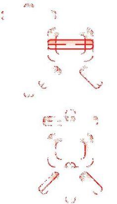 tokyo #asia #tokyo #oriental #japan #typography