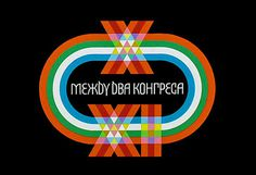 #colorful #logo