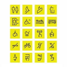 Signage | Sign Design | Wayfinding | Wayfinding signage | Signage design | Wayfinding Design | 公交站台标识