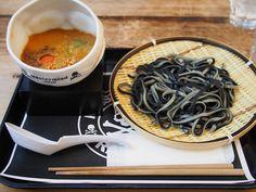 Mastermind Ramen. Japan #noodles #skull #ramen