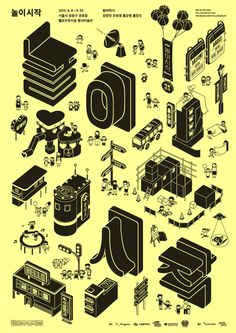 poster, japaness, isometric