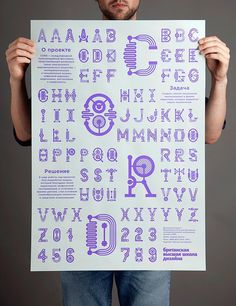 Cord : T #design #graphic #poster