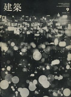 FFFFOUND! #poster #japan #black and white