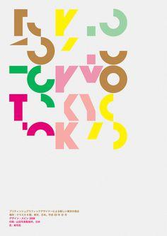 spin.jpg (707×1000) #type #poster