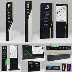 mall | Wayfinding | Signage | Sign | Design 商业中心导视标识系统