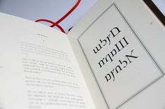 Western Hebrew on the Behance Network #hebrew #book #sjaakboessen #typography