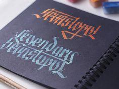 Legendary Sevastopol by http://ramotion.com #lettering #crimea #designer #ramotion #design #logo #sevastopol #type #typography