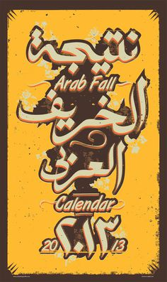Arab Fall Calendar 2013 on Behance #calligraphy #islamic #cal #cairo #africa #calendar #design #egypt #arabic #revelation #poster #arab #revolution #typography