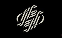 albertype #calligraphy #white #black #the #end #and #type #typography