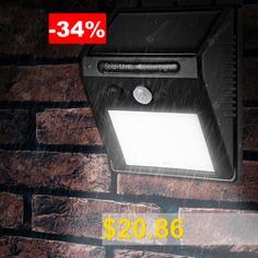Automatic #Induction #Light #Control #Solar #Lamp #4pcs #- #BLACK