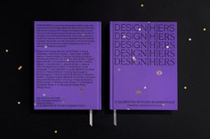 DESIGN{H}ERS Book - Mindsparkle Mag DESIGN{H}ERS is a stunning showcase of up-and-coming talent spanning across a variety of design mediums to highlight the distinction and diversity that women bring to their respective fields. #logo #packaging #identity #branding #design #color #photography #graphic #design #gallery #blog #project #mindsparkle #mag #beautiful #portfolio #designer