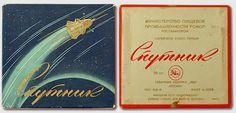Sputnik USSR cigs
