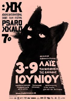 Poster for film festival by Bob Studio #festival #color #cat #black #illustration #poster #film