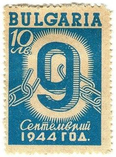 FFFFOUND! | 300_wordsandeggs-squarespace-com_Bulgaria1944.jpg 367 × 498 pixler #stamp