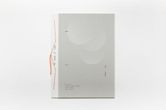 "The Poems of Light Editorial Design and Illustration by Teng Yu Teng Yu is an Illustrator and a graphic designer based in Taiwan. He is fond of paper, printing, traveling and various experimental creations. In 2013, Teng Yu founded ""Teng Yu Lab"", a..."
