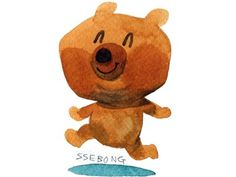 Dribbble - Happy bear!! by ssebong #bear