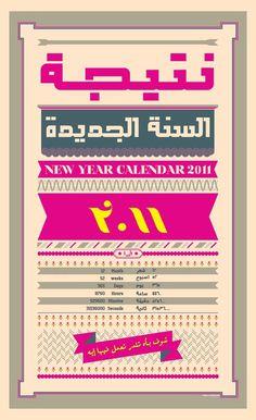 New Year Calendar 2011 on Behance