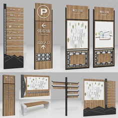 Wayfinding | Signage | Sign | Design | Scenic 景区公园标识导示系统
