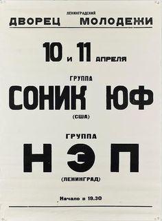 ЛÑ'д 9 #88