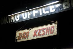 All sizes   dar   Flickr - Photo Sharing! #bus #rovers #office #tanzania #40 #booking