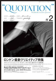 Japanese Magazine Cover: Quotation No. 2. 2009 - Gurafiku: Japanese Graphic Design #cover #asian #magazine #typography