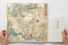 椿山荘撰書 - Daikoku Design Institute #print #japanese #design #map #typography