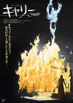 Carrie Movie Posters From Movie Poster Shop #japanese #poster #film
