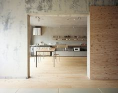 Concrete and wood - emmas designblogg #interior #concrete #design #deco #decoration
