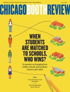 Chicago Booth Review | Public school lotteries #illustration