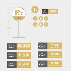 Signage   Sign Design   Wayfinding   Wayfinding signage   Signage design   Wayfinding Design   企业导视牌导视系统