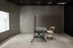 Space of No Use Showroom by Kosaku Matsumoto