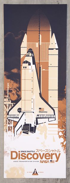 Discovery - KEVIN DART #shuttle #screenprint #discovery #space #poster