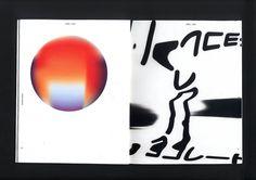 0828-1218 Process | nevercontent— portfolio of Brian Okarski #design