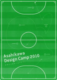Gurafiku: Japanese Graphic Design #football #design #graphic #camp