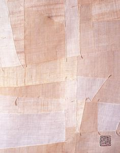 chunghi lee (korean) fabric assemblage 1999 (raw hemp, cloth, stitched) from the collection of jack lenor larsen photo scanned from the book