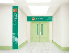 Hospital wayfinding | Hospital VI | Signage | Sign Design | Wayfinding | Wayfinding signage | Signage design | Wayfinding Design | Hospital Visual Identity 成都市第一人民医院导视系统