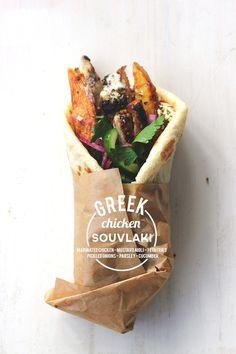 Greek Chicken Souvlaki {street food monday} #packaging design #graphic design #geek