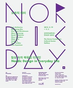 DOMO A Inspiration Blog #design #graphic #poster