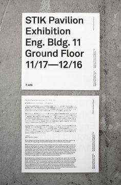 STIK Pavilion Exhibition on Behance #color #identity #typography