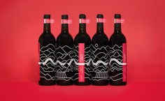 Pequeño Camino Wine #wine #designlabel #Label #silkscreen #bottle #road