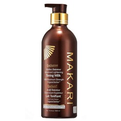 Purchase Now Makari Exclusive Toning Milk and avail free shipping in the UK.