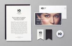 IQ'ball dynamic brand identities
