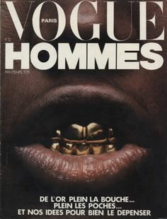 Vogue HOMMES Paris, Spring 1975 #vogue #homme #photography #grilles #magazine