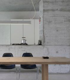 Interior Design Ideas: 12 Concrete Interiors Photo #interior design #decoration #concrete #decor